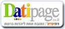 datipage
